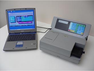 Переносной иммуноферментный анализатор АИФ-П