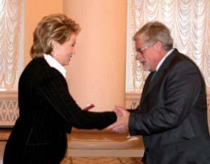 Церемония вручения знака «Заслуженный изобретатель Российской Федерации»